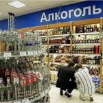 Алкоголь: признаки, которые позволят отличить фальсификат ещё на стадии покупки