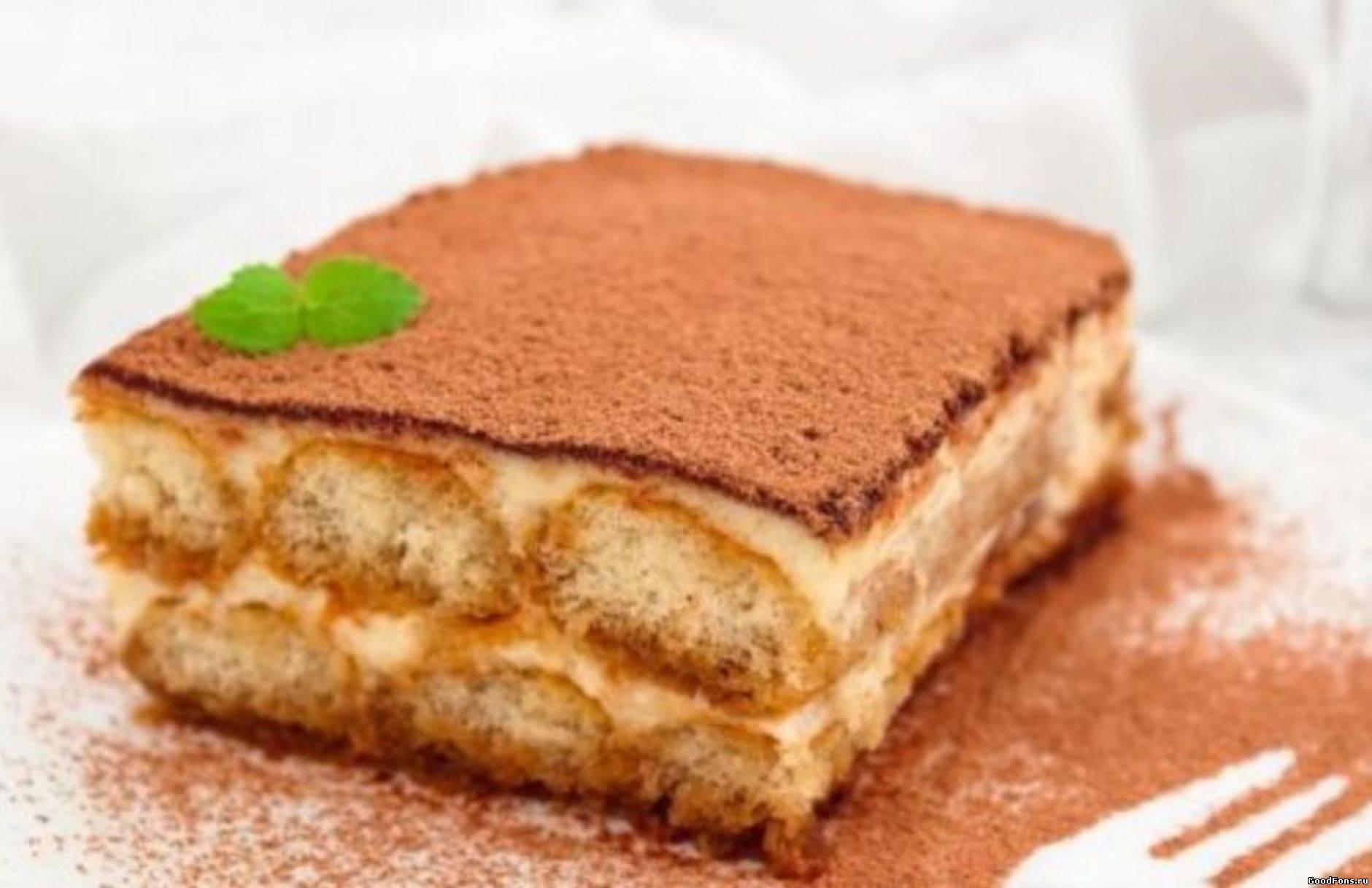 ТИРАМИСУ: История одного десерта