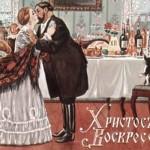 Как правильно встретить праздник Пасхи. Пасхальный стол. Пасхальные рецепты.