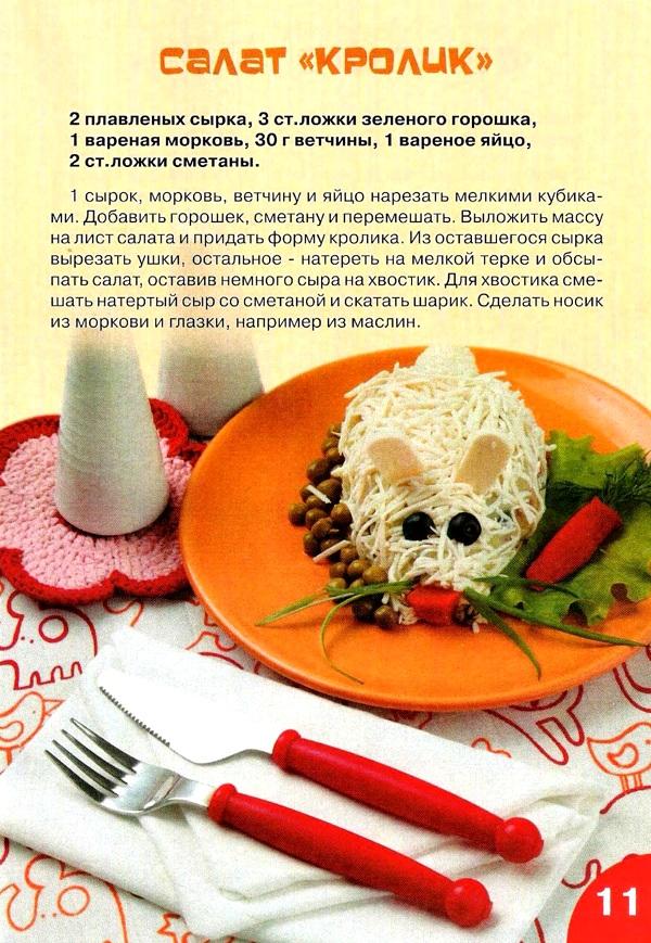 Рецепты вторых блюд от скрипкиной