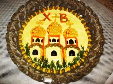 Пасхальный салат «Храм в тарелке»